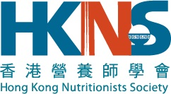 This course is accredited by the Hong Kong Nutritionists Society